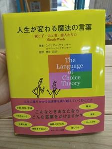 社長おすすめの本。