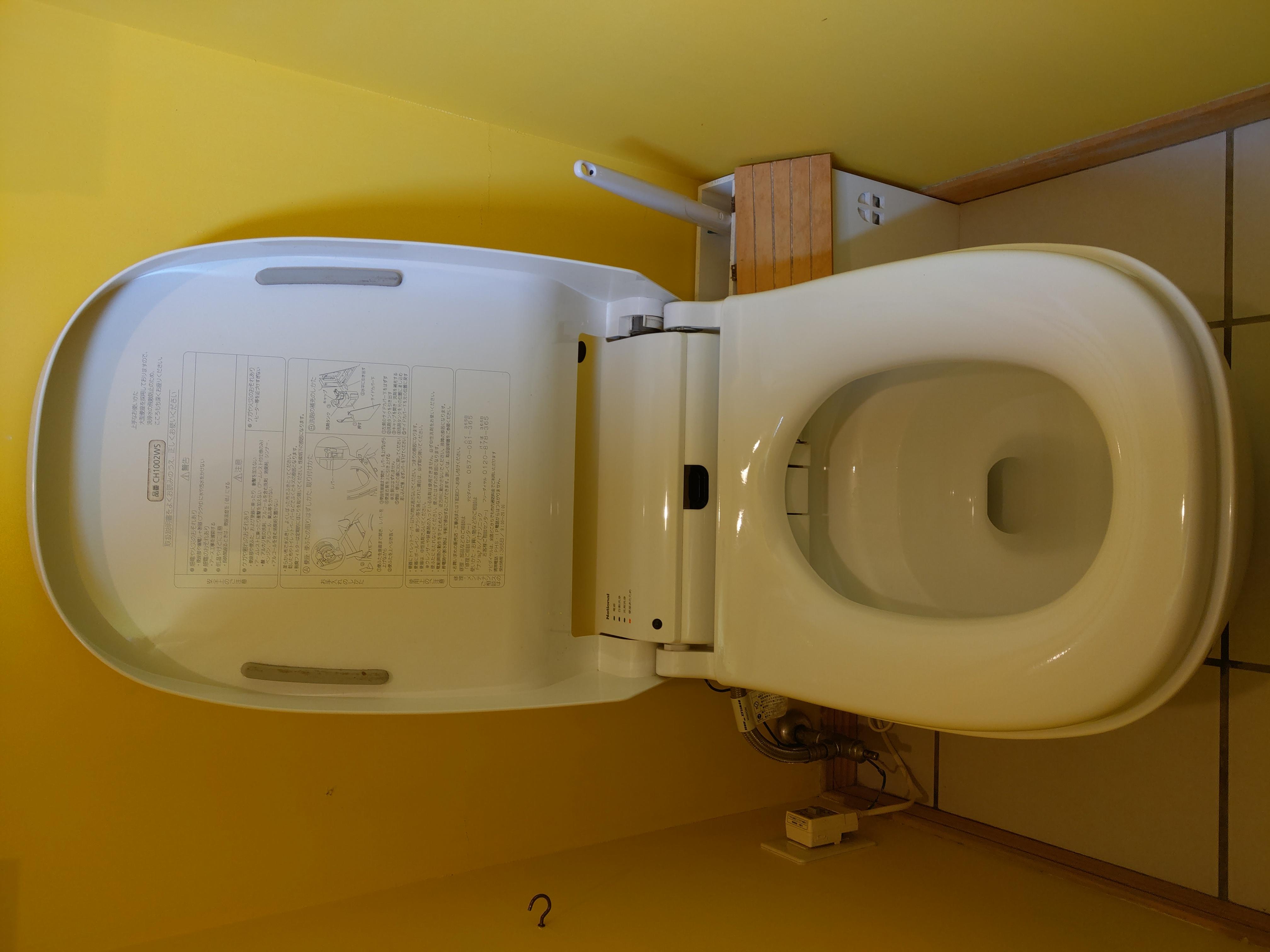 トイレのメンテナンス。