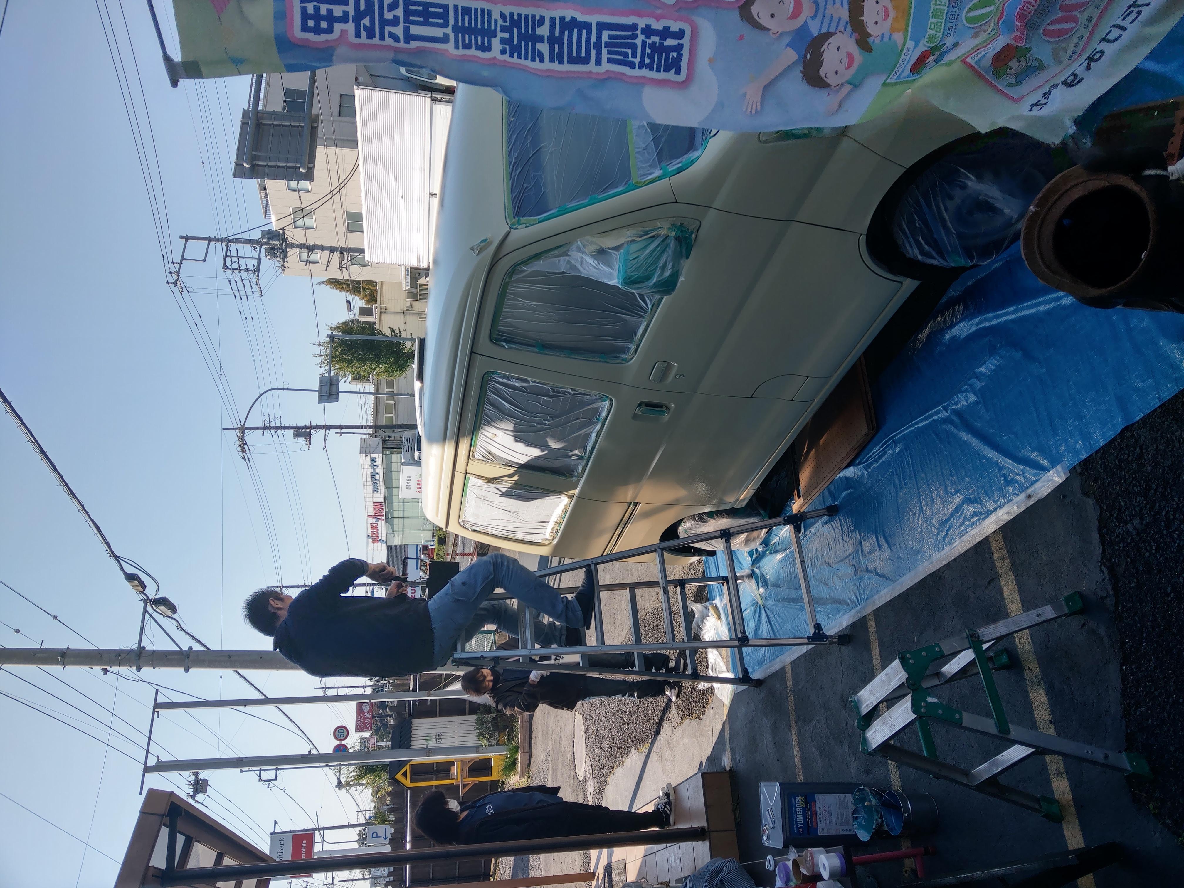 車の塗装。