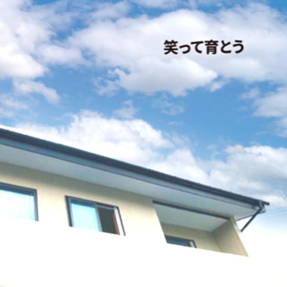 さいたま市緑区三室 完成内覧会 9月25日(土)・26日(日)