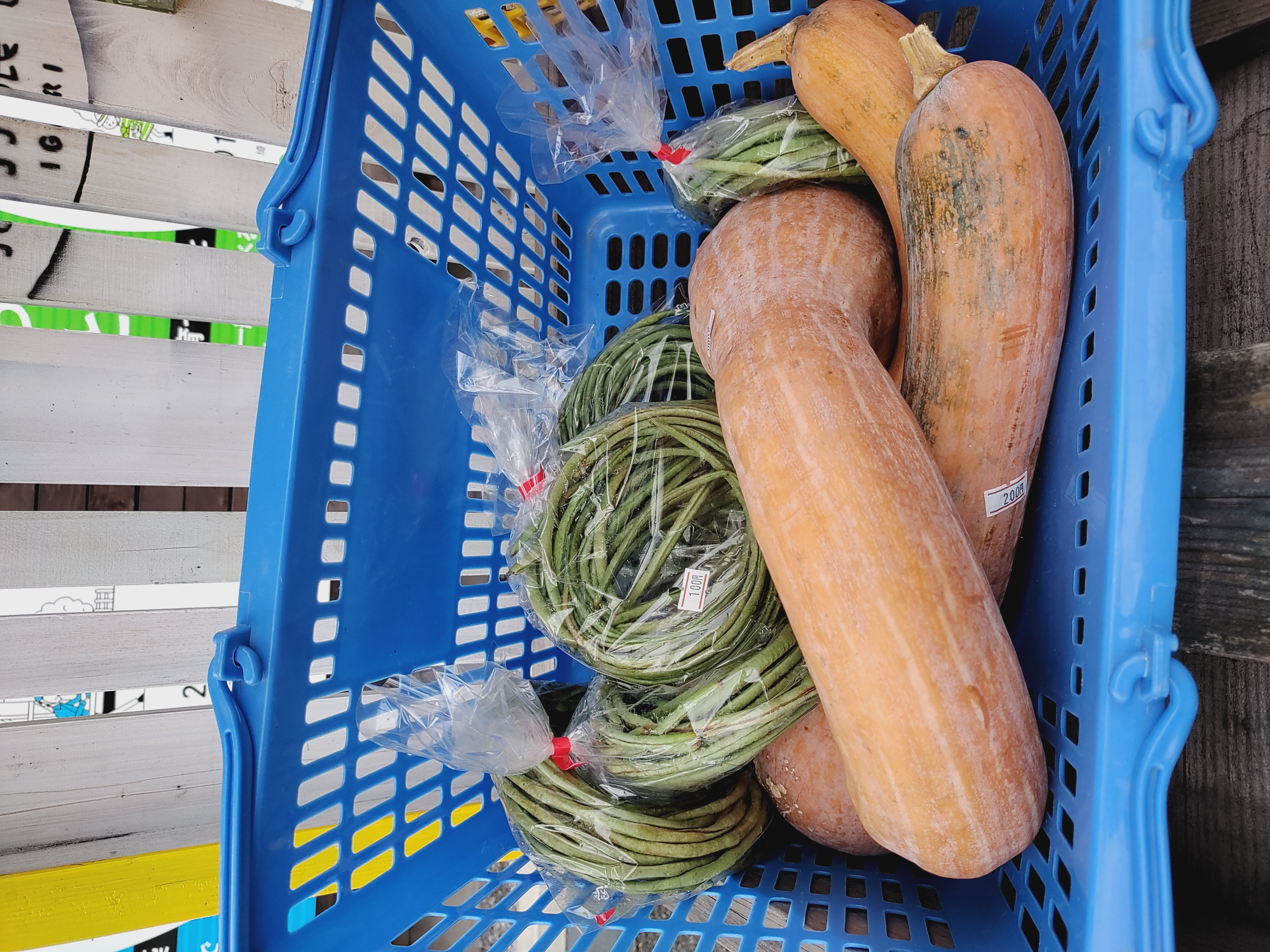 農園の野菜。